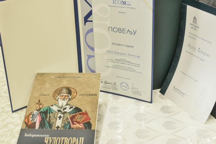 """Музеј Војводине добитник награде ICOM-а и награде """"Михаило Валтровић"""""""
