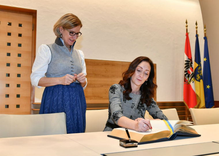 Драгана Милошевић у радној посети институцијама културе Доње Аустрије