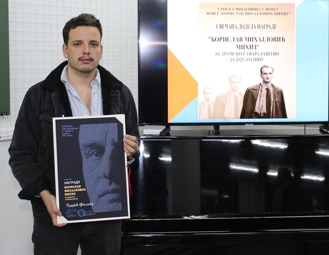 Станислав Радуловић присуствовао додели Михизове награде за драмско стваралаштво